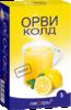 ОРВИ колд пор д/приг р-ра №10 (лимон)