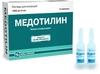 Медотилин р-р д/ин 1000мг/4мл №3