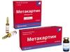 Метакартин р-р д/ин 1000мг/5мл №5