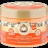 РБА маска-обертывание для волос Облепиховая д/всех типов волос 300 мл