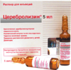 Церебролизин р-р д/инъекций 215,2мг/мл 5мл №5