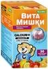 ВитаМишки Кальций + витамин D пастилки жевательные в форме мишек №30  для детей с 3-х лет БАД