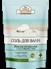 Зеленая аптека соль для ванн 500 г натуральная морская