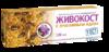 Живокост (пчелиный яд) крем-бальзам для тела 100мл (разогревающий)