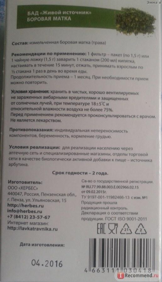 Как сделать прописку в россии гражданину украины